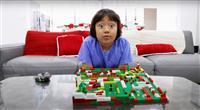 日系の9歳男児、30億円でトップ ユーチューバー年収番付
