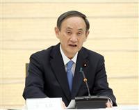 《独自》大阪万博で脱炭素社会発信 政府基本方針、21日決定