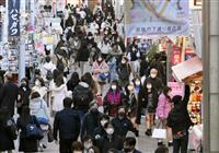 【花田紀凱の週刊誌ウオッチング】〈802〉「コロナ」コメンテーターの論理