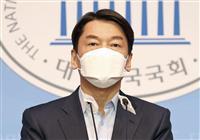 「文政権は民主主義の敵」 ソウル市長選に安哲秀氏が出馬宣言
