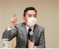 太田光さん名誉毀損訴訟、新潮社に440万賠償命令