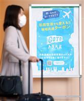 【読者から】(12月3~16日)GoTo全国停止 「感染との因果関係を示して」