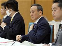 「日本の伝統・文化発信する最高の機会」 首相、大阪・関西万博推進本部で準備加速を指示