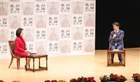 【長州正論懇話会】安倍晋三前首相×櫻井よしこ氏対談詳報 「私たちの憲法を書き上げる」「…