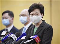 最高裁、覆面禁止法は合憲 香港、司法も中国統制強化