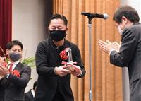 大阪活力グランプリ 万博ロゴ作成チームが受賞