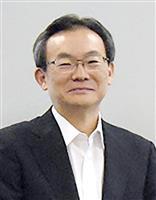 三菱UFJ頭取に「半沢氏」 池井戸潤さんと同期で名前の由来に
