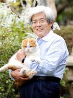 養老孟司さんの愛猫「まる」死ぬ NHK番組で人気