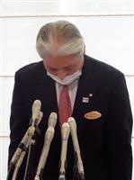陣営の公選法違反事件で栃木県知事が反省の弁 宇都宮市議会議長は辞表提出