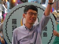 香港民主指導者の羅冠聡氏、英国に亡命申請