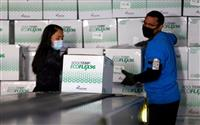米、モデルナ製ワクチンの接種開始 ファイザー製に続き実用化