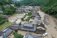 今年の土砂災害1316件 7月豪雨は37府県被災