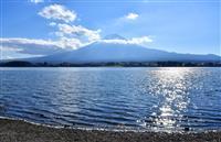 富士山登山鉄道でユネスコに情報提供 政府、山梨県の検討状況説明