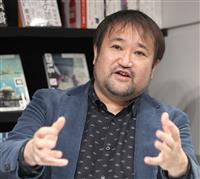 「数の論理以外の空間を」 東浩紀さん『ゲンロン戦記』、時代と格闘した10年間