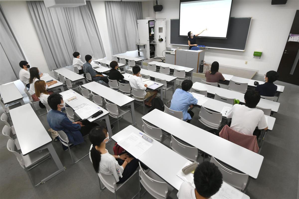 授業 再開 対面 大学