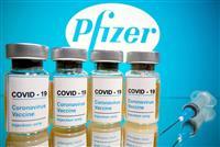 変異種へのワクチン効果を検証 米ファイザーなど
