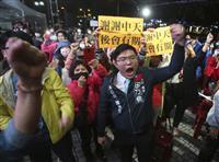 台湾の親中チャンネル「閉鎖」で波紋 言論の自由か安全保障か