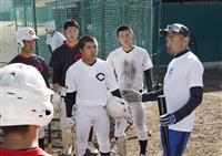 【野球がぜんぶ教えてくれた 田尾安志】楽しく取り組む大切さ