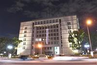 《独自》大阪市幹部ら減給処分へ 都構想コスト増試算、公文書破棄