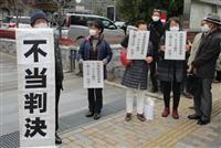 元地権者らの請求退ける 沼津の鉄道高架訴訟で静岡地裁