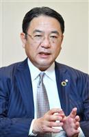 SMBC日興、成功報酬制導入へ 資産運用コンサル強化