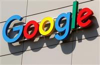 グーグル、論文管理強化か AIに否定的な見解変更も