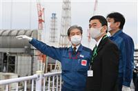 宮城知事、福島第1原発を視察、処理水めぐり国民への説明を要請
