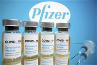 米に1億回分追加供給 ファイザー製ワクチン