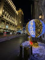 コロナの中、クリスマスと年末を迎える世界 海外特派員リポート