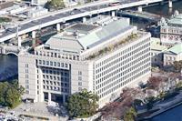 大阪市が幹部3人減給処分 都構想試算の公文書破棄めぐり
