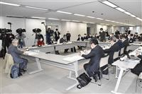 静岡県専門部会 リニア工事の生態系影響検証で1年3カ月ぶり協議