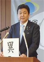 岸防衛相、今年の漢字は「異」 新たな領域「戦い方必要」