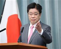 韓国軍の竹島訓練「受け入れられない」と抗議 加藤官房長官
