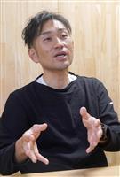 【一聞百見】大阪・西成で福祉と地ビール cyclo(シクロ)代表取締役・山崎昌宣さん