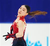 女子は紀平首位、2位坂本 全日本フィギュア