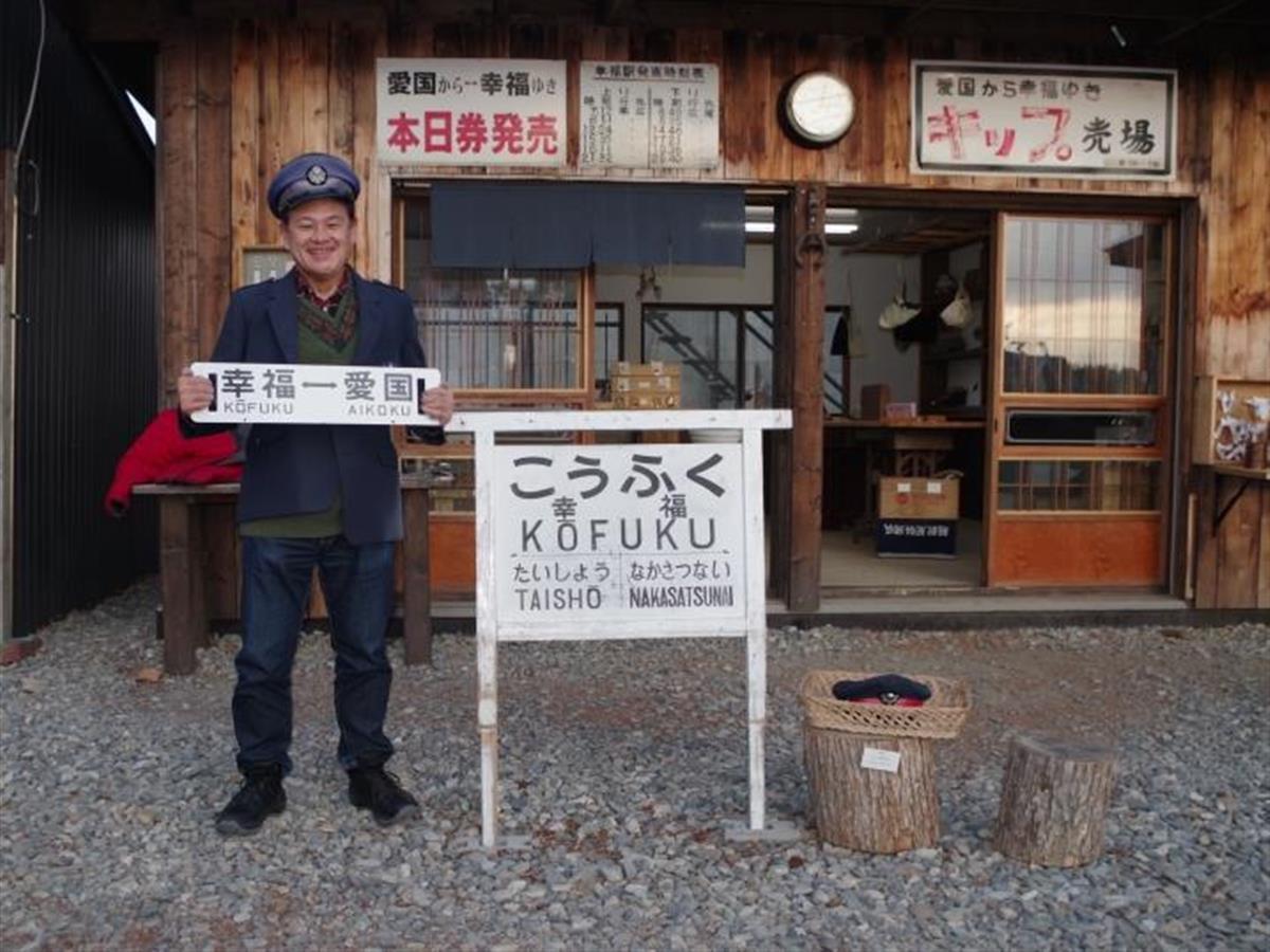 【告知】北海道・十勝の自然を体感 「野遊び」の魅力発信へ