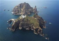 韓国軍が竹島「防衛」訓練、非公開で実施 日本への刺激抑制か