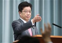 日韓合意から5年「実施は国際社会が注視」 加藤官房長官