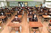 【動画】大阪市立小中学校で終業式 コロナで一部授業も