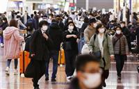 駅や繁華街、7割で人出減 空港は増加目立つ