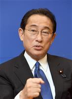 【日韓合意】当時外相の岸田文雄氏インタビュー「世界が証人、韓国は履行を」