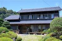 奈良にも泊まって…市が滞在型の里山ツアー提案