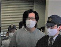 【深層リポート】神奈川発 許されざる男の卑劣な手口 女児に性的暴行、撮影し販売