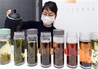 「一期一会の一杯」を探して 中国茶の魅力