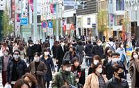 【花田紀凱の週刊誌ウオッチング】〈803〉コロナ感染で医療が逼迫するワケ