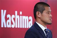 GK曽ケ端「やり切った」 引退、鹿島でコーチ就任へ
