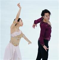 村元・高橋組、初の全日本で2位、課題は「全部」