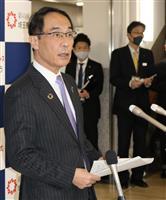 埼玉知事「ステージ3相当」 新型コロナ、一部項目はステージ4水準