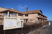震災遺構「中浜小学校」 コロナ禍で若年層への伝承の場に 宮城