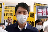 国安法で海外30人指名手配 香港警察